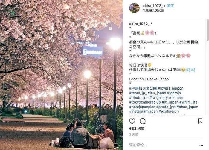 2018日本赏樱交通攻略
