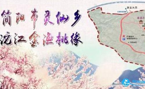 2018简阳沱江桃花节自驾游交通攻略