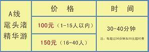 2018鼋头渚樱花节(时间+官网+开放时间)