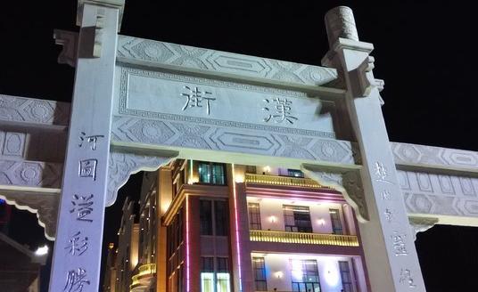 2018武漢自由行必游景點推薦