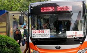 2018清明节北京扫墓专线什么时候开通