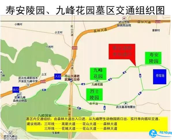 2018武汉清明节扫墓地图大全