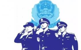 2018年5月1日开始长白山景区对全国警察免费