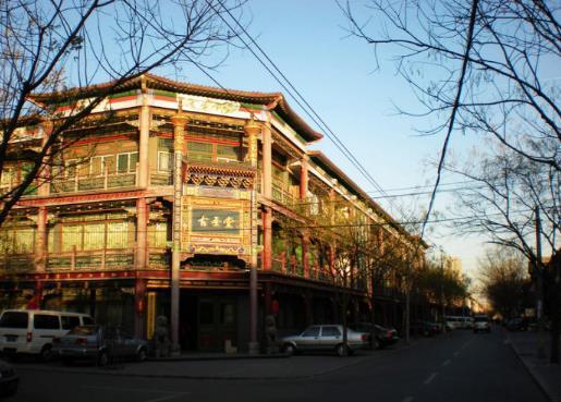 北京好玩的地方排名 适合年轻人推荐
