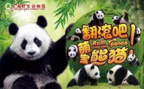 2018清明节上海哪些景点有活动