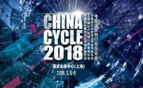 2018上海国际摩托车展门票多少钱+时间+地点