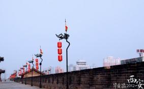 西安古城墙门票价格多少钱+优惠政策