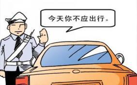 2018重庆实行限行限号的区域有哪些