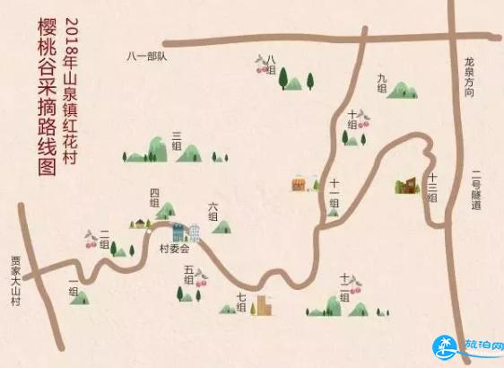 2018龙泉山泉镇摘樱桃的地方怎么去+自驾路线交通攻略