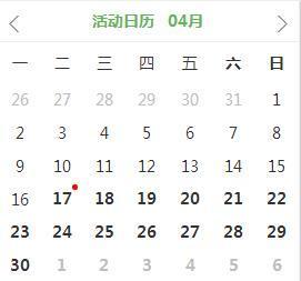 2018杭州动漫节时间表+门票+交通指南