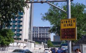 北京违法鸣笛罚款多少钱2018 北京违法鸣笛怎么处罚