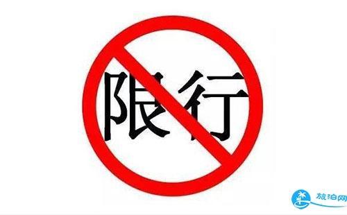 2018深圳五一不限行时间是哪几天