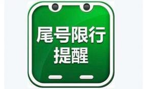 2018重庆限号后哪里比较堵 重庆限号拥堵道路是哪里