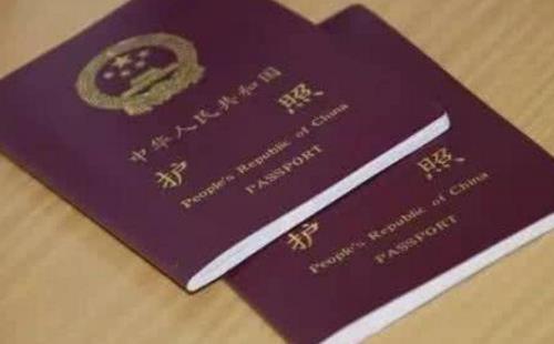 办理护照新规2018 五一开始办护照只跑一次