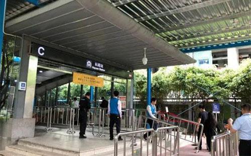 深圳地铁2号线科苑站C出口限流时间2018