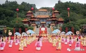 2018广州南沙天后宫妈祖文化节什么时候结束