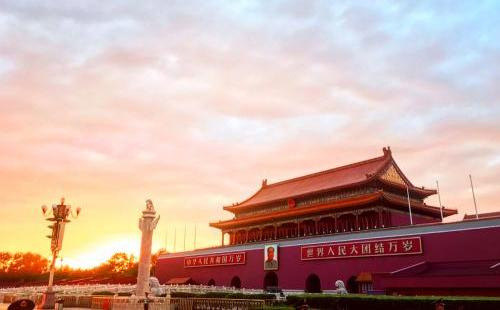 2018端午节北京天安门升国旗时间表