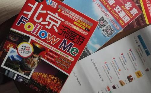 北京吃喝玩乐全攻略 北京吃喝玩乐的地方推荐
