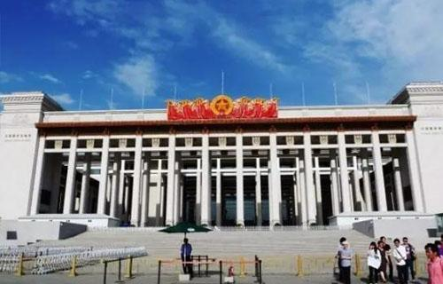 2018年5月18北京哪些博物馆免费