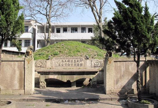 马臻墓在哪里 马臻墓好玩吗