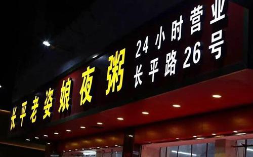 广东汕头有哪些必吃的老店美食
