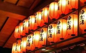 上海哪里可以泡温泉