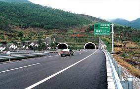 重庆北碚隧道交通管制时间2018