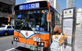 日本公交车怎么付钱