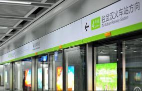 武汉地铁是无人驾驶的吗2018 武汉地铁是全自动的吗