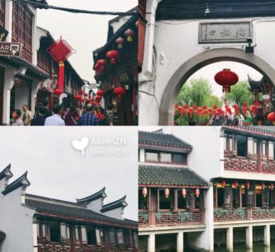 上海七宝街有什么好吃的