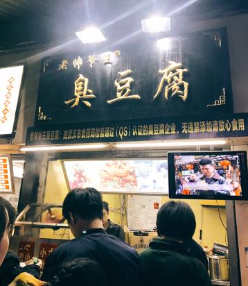 武汉有什么好吃的小吃