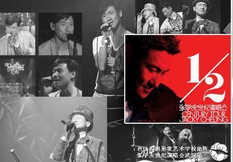 2018张学友武汉演唱会门票免费送活动(价格+时间)