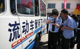 2018年6月重庆流动车管所服务地点在哪里