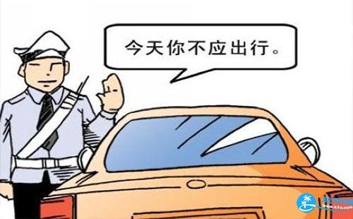 2018重庆限行违法处罚是怎么样的 重庆限行违法罚款/扣分多少