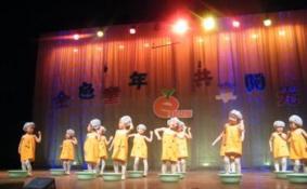 2018六一儿童节昆明1903乐园有什么活动