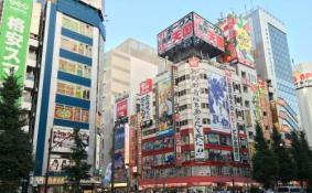 东京签证怎么办理