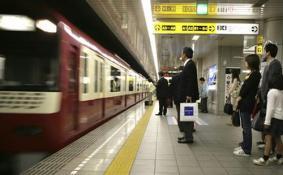 东京地铁怎么坐