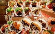 日本有哪些饭店哪里好吃