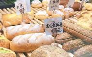 北京好吃的面包店推荐