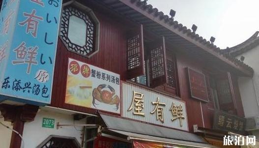 上海哪里的灌汤包好吃