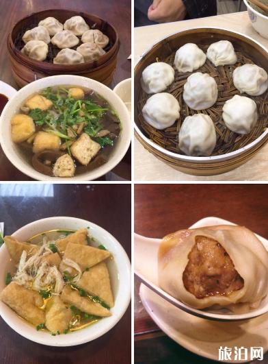 南京有哪些好吃的地方 南京有哪些好吃的小吃