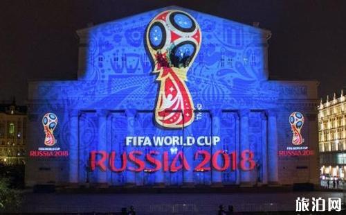 北京哪里适合看世界杯 2018北京哪里适合看球赛