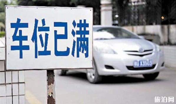广州开四停四什么时候开始