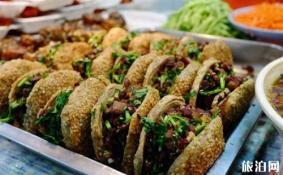 北京有什么好吃的地方