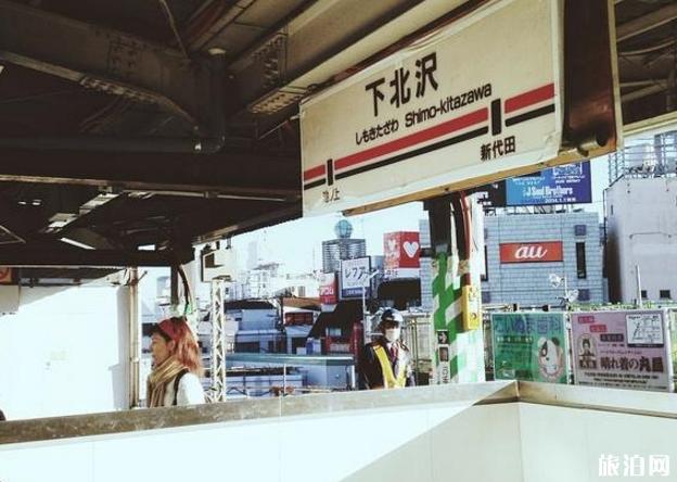 2018东京适合拍照的地方 东京值得摄影的地方有哪些
