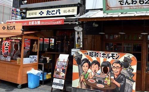 为什么日本街头很少见到卖早餐的