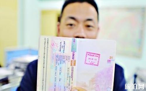 沙巴电子签证怎么办