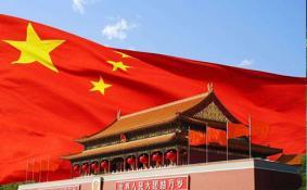从北京西站怎么到天安门 北京西站到天安门怎么坐车