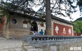 五台山值得去的寺庙和朝台有哪些