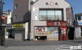 日本签证办理流程 日本签证怎么办理
